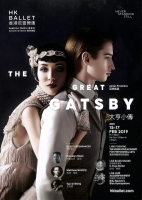 The Great Gatsby (Asian Première) | Spring Ballet Workshop Discounted Tickets