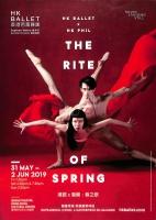 HK Ballet X HK Phil: The Rite of Spring