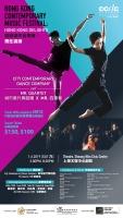 Hong Kong Contemporary Music Festival: Hong Kong Delights - CCDC & Mr. Quartet