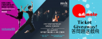 """art-mate Ticket Giveaway! Win TICKETS for """"Hong Kong Contemporary Music Festival: Hong Kong Delights - CCDC & Mr. Quartet"""" by CCDC!"""
