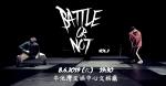 Battle-Or-Not Vol.2