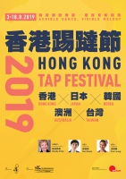 Hong Kong Tap Festival 2019 - Intro to Tap