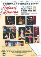 Hong Kong International Egyptian Folklore and Oriental Dance Festival【art-mate Offer: Buy 1 get 1 free】
