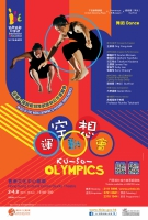 "IAC 2019: ""KU-SO- OLYMPICS"" by Unlock Dancing Plaza X Namstrops(Japan) X SunFool"