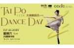 CCDC Tai Po Dance Day 2019 (Children Dance Courses - Online Enrollment)