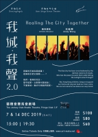 Healing The City Together