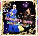 January 19, 2020 Egyptian Folkloric Dance - Master Workshop