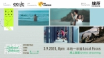 Jumping Frames International Dance Video Festival 2020 Local Focus