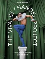 turn(it)out festival: The Vivaldi/Handel Project