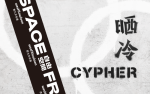 Freespace debuts electrifying dance series Cypher – live and online