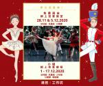 Ballet Fantasy FUN! - FREE Weekend Online Classes