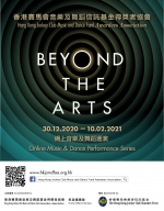 Music and Dance Performance - Beyond the Arts