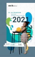 CCDC Dance Centre (WONG TAI SIN) - 2nd term 2021 Children Dance Courses [Period: 10.04 to 26.06.2021]