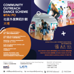 Community Outreach Dance Program: DANCE from HOME (Feb 2021) ONLINE Bollywood Dance (Intro)