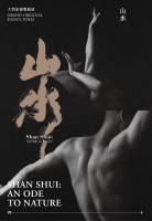 "Grand Original Dance Poem: ""Shan Shui: An Ode to Nature"""