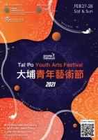 大埔青年藝術節2021【衝上雲端】: 跨界創意印「蹈」展演 + 線上印「蹈」