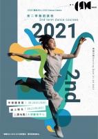 CCDC Dance Centre (TAI PO) - 2nd term 2021 Dance Courses [Period: 21.04 to 28.06.2021]