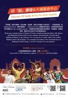 Dances Of India @Tai Po Arts Centre