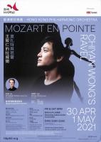 HK Phil x HK Ballet:  Mozart en pointe |  Chiyan Wong's Ravel