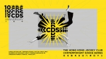Hong Kong Jockey Club Contemporary Dance Series 10th Anniversary Put Out the Flame / Hermetic Diode