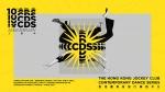 Hong Kong Jockey Club Contemporary Dance Series 10th Anniversary Elephant in the Room / Dirty