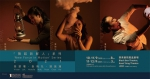 'New Force in Motion' Series 2021: Vivian Luk, Natalie Mak, Poon Chun Ho