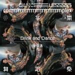 "#DANCELESS complex ""Drink and Dance"""